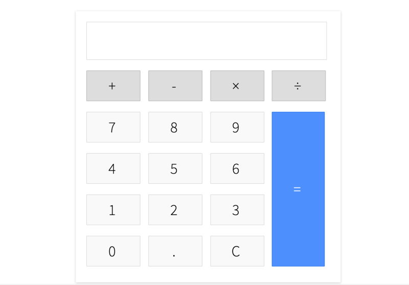 JavaScript calculator project for beginners